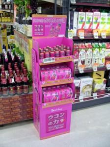 Ukon No Chikara Cassis store display